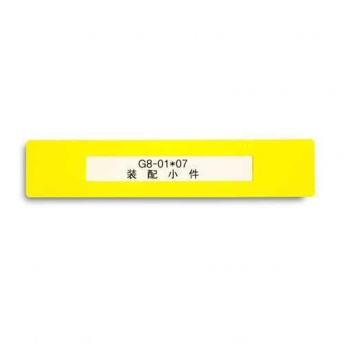 mini-kivagott-feliratablak-dokumentumablak-tarhelyjeloles-tarhelyazonositas-leantoolbox-2